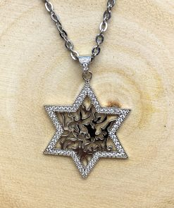 Silver Shema Israel Star Pendant Necklace